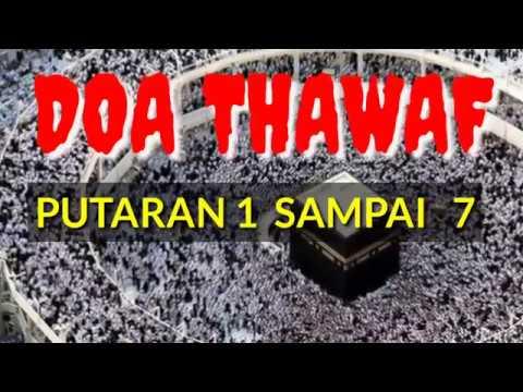 Doa Untuk Jamaah Haji Yang Baru Pulang Dari Tanah Suci.
