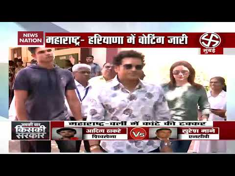Assembly Elections 2019: Sachin Tendulkar Casts Vote In Mumbai