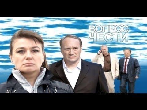 Сериал генерал шаламов