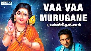 Vaa Vaa Murugane - Vadivela Sivabala | Unnikrishnan tamil Devotional songs | Murugan Bakthi Padalgal