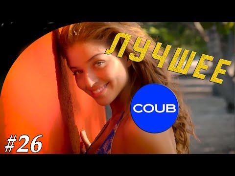 БДСМ - Видео онлайн