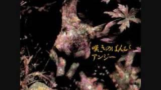 アンジー - バンビの死