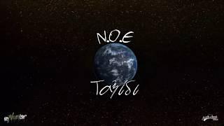 N.O.E. - Ταξίδι