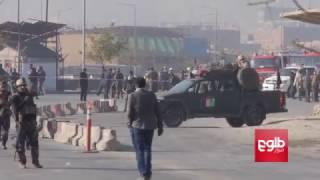 4 Killed In Kabul Suicide Bombing/در حملۀ انتحاری در کابل ۴ تن کشته شدند