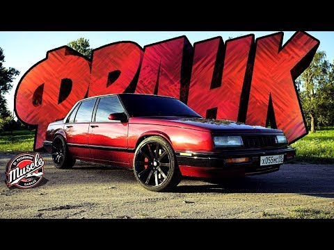 #MUSCLEGARAGE Подарок (Постройка гибрида 300С SRT8 и Buick Le Sabre)