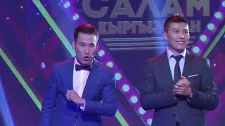 Салам Кыргызстан TYHKY SHOW.