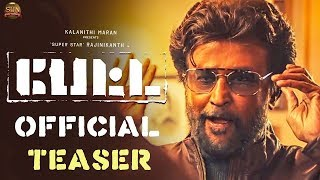 PETTA Official Teaser - A Treat For Thalaivar Fans! Rajinikanth | Vijay Sethupathi | Sun Pictures