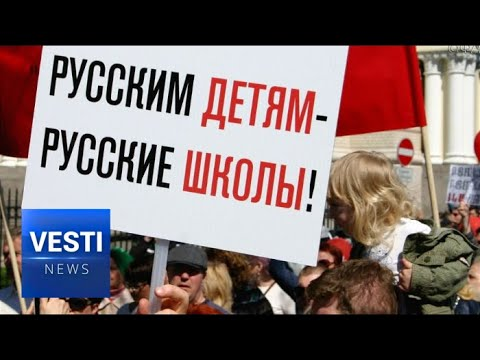 """Mass Protests Against Riga's New Anti-Russian Measures - Schools Forced to """"Latvianize"""" Curriculum"""