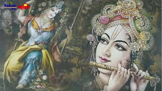 Sanware Jab Tu Mere Sath Hai (Shri Krishna Song)