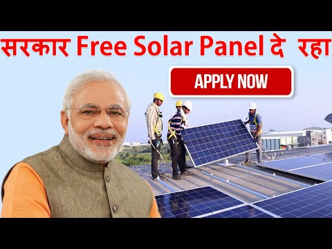 How To Apply For Free Solar System - Lifetime Electricity Free
