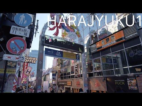 【4K】原宿散歩パート1/Harajyuku Part1