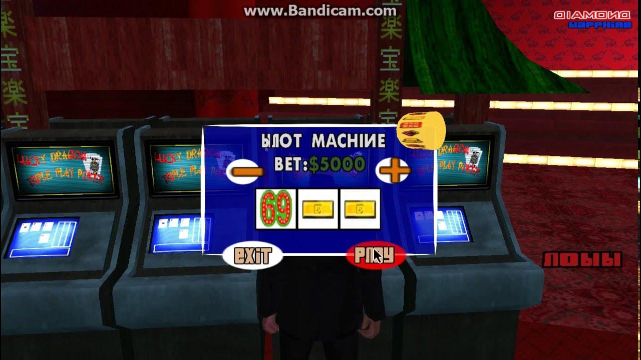 Drp тактика в казино кино онлайн смотреть бесплатно казино рояль