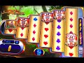 "★ AWESOME BIG WIN! ★ 4 BONUS SYMBOLS!!! ""SUPER JUNGLE WILD"" Slot Machine Bonus"