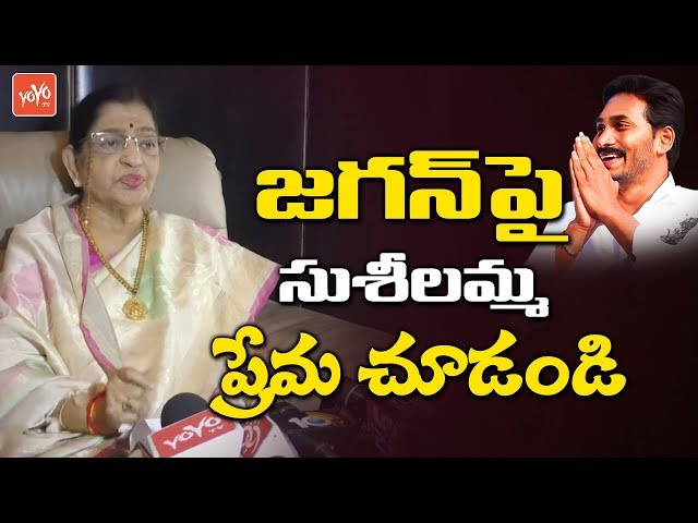 p susheela video watch HD videos online without registration