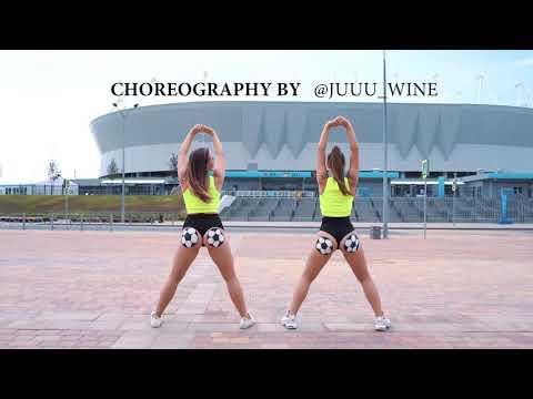 TWERK | WORLD CUP | РОСТОВ-на-ДОНУ | JUUU_WINE