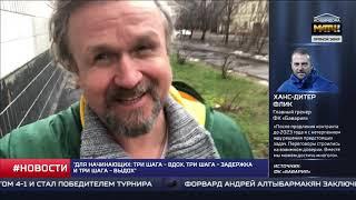 Промышленность и Спорт. Дыхательные упражнения для иммунитета от Дмитрия Волкова.