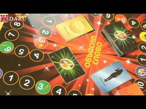 Настольная игра Объясни слово. Увлекательная игра для всей семьи!