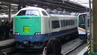 [ラストラン]JR東日本485系3000番台R-28編成 ありがとう485系信越 新潟駅入線