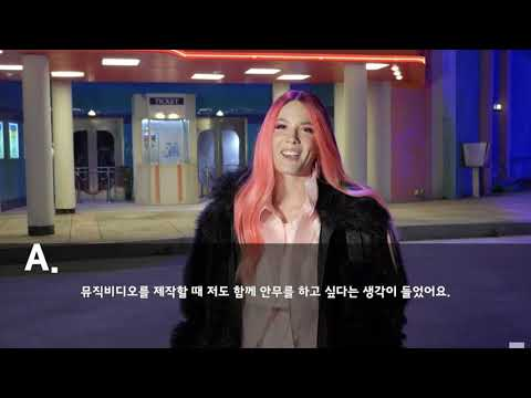 Halsey Talks About Working With BTS│BTS Global Press Conference 'MAP OF THE SOUL : PERSONA'