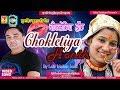 Download ✅Lalit Mohan Joshi -चोकलेटिया होंठ ❤ 2017 Superhit कुमाऊनी Geet - Chokletiya Honth❤ MP3 song and Music Video