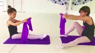 ВИДЕО-УРОК ИДЕАЛЬНАЯ РАСТЯЖКА ДЛЯ СТОП/Perfect leg stretch
