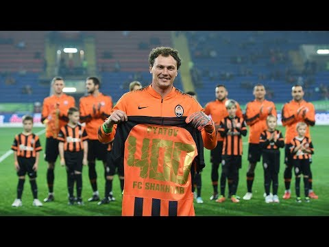 FC Shakhtar Donetsk: Финал Кубка УЕФА – самый значимый матч в карьере. Пятов – о 400 играх за Шахтер