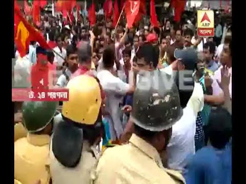 Chaos at Barasat centering on the DM Office rally by CPM