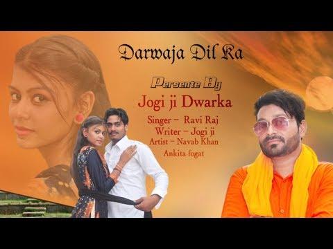 Darwaja Dil Ka | Ravi Raj | Jogi Ji | Navab Khan | Ankita Fagat | Latest Haryanvi Songs 2018 | NDJ