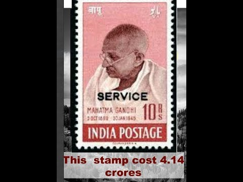 The most valuable  postage stamps of India  worth Rs 4.14 crores .