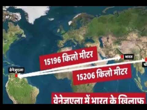In Graphics: Alarming bell for India: China expands its network not only in Maldives but a