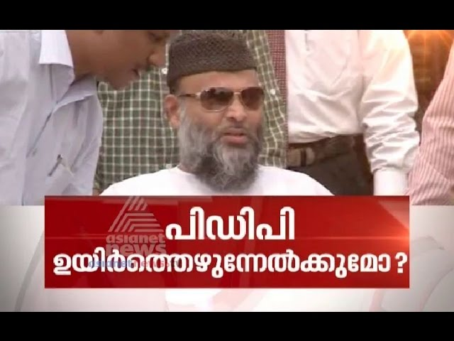 Abdul Nasser Madani arrives in Kerala | News Hour 4 JUL 2016