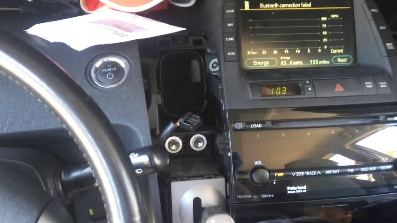2015 2008 Prius mfd display removal