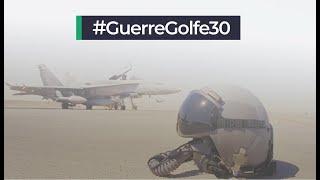 30e anniversaire de la fin de la guerre du Golfe
