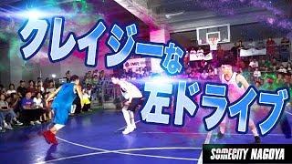 SOMECITYは、様々な街で創り上げられる 「バスケットボールを究極に遊ぶ...