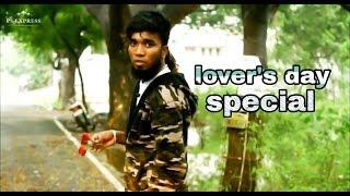 Gana Harish ! Azhagu na Azhagu Da song ! Lover's day special ! Hd brothers