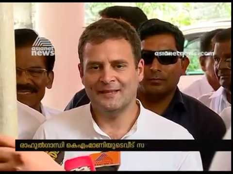 Rahul Gandhi visits senior congress leader K M Mani's Family in Pala