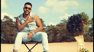 Bruk Asmelash (Chombie)- Ayxeron 'ye [ ኣይጸሮን'የ] New Eritrean Music 2018