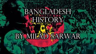 Bangladesh History - Language Movement 1952