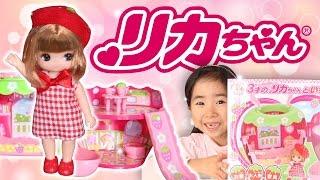 3才のリカちゃんといちごのおへやで遊んだよ 3year old licca chan the cute strawberry house saaaaaya