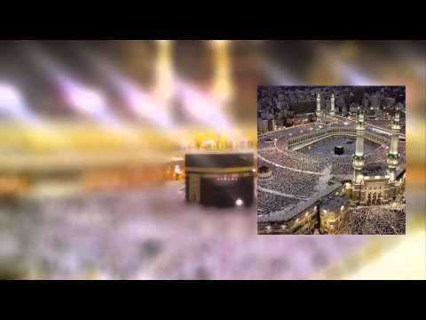 Al Quran Terjemahan Audio Surah 22 Al Hajj