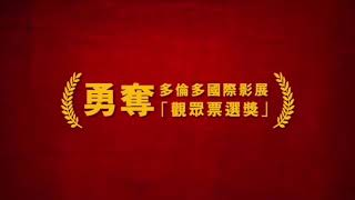 《1陽光兔仔兵》HD中文電影最新預告2020,1,30有愛打不敗《2狗狗史酷比》HD中文首支預告2020.5月獻映