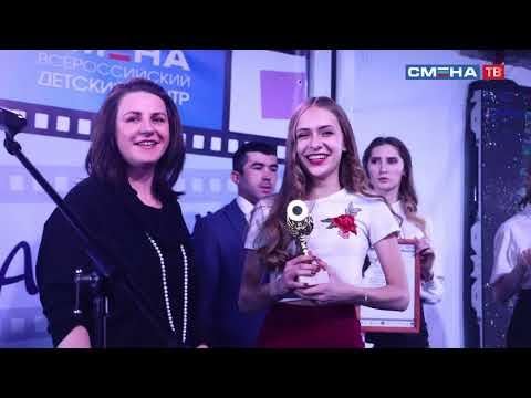 Торжественная церемония награждения премии Зимней Детской Киноакадемии «Крылья»в ВДЦ «Смена»
