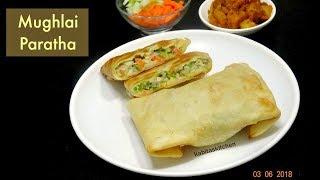 Mughlai Paratha Recipe | मुग़लई पराठा | Moglai parota | Kabitaskitchen