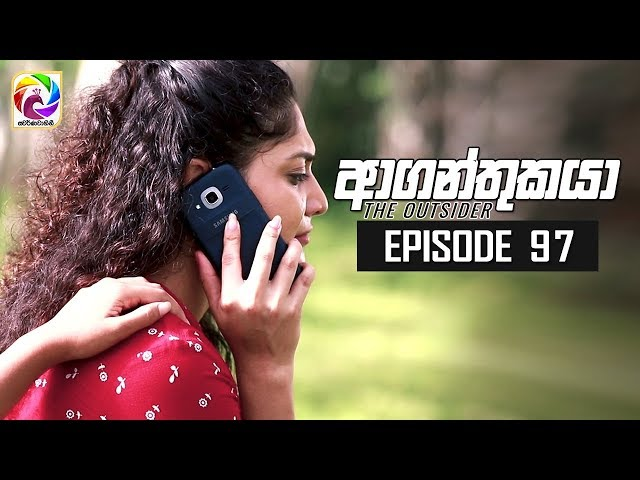 Aaganthukaya Episode 97|| 01st August 2019