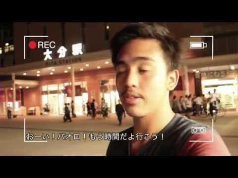 Oita Promotion Video 2014 (2/6) [For Global ver.2] 世界向け大分県CM(2)
