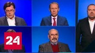 Дело Скрипаля: каких санкций ждать России от Великобритании - Россия 24