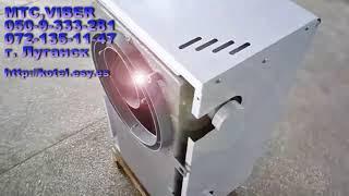 Мимакс КСГ 7 П  парапетный газовый котел купить в Луганске(, 2018-04-20T12:48:11.000Z)