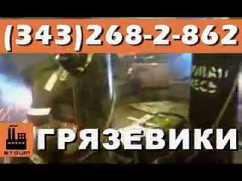 Грязевик ГТП серия ТС-569.00.000-15 (Ду200) производство