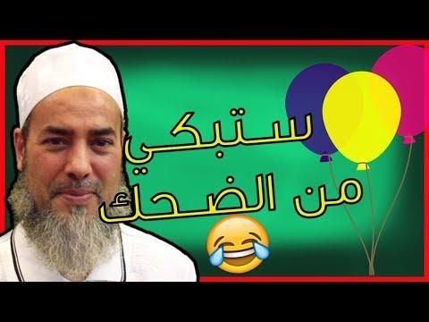 أقوى وأذكى أساليب الفتوى المجنونة مع الشيخ شمس الدين الجزائري
