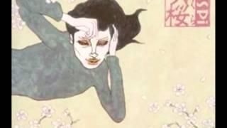 INSPi - 咲桜~さくら~